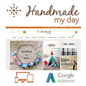 Digiverse Portfolio - Handmademyday